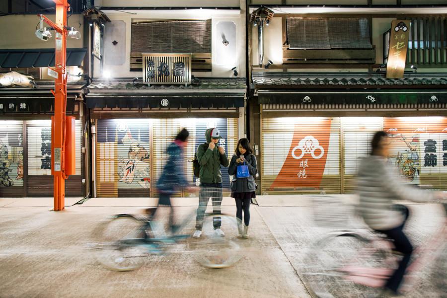 Bloc Memoire Tokyo Trip // Day 5